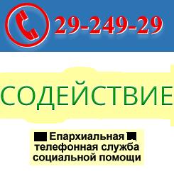 29-249-29