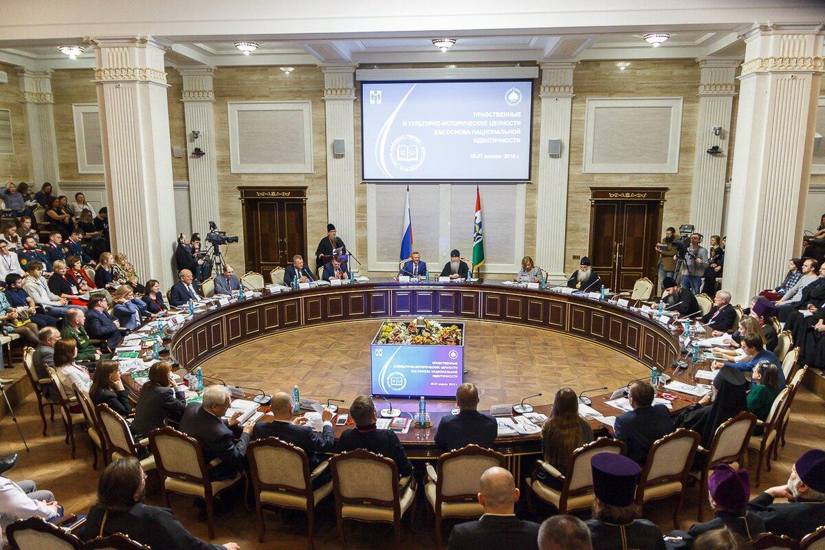 В Новосибирске открылся Форум молодых ученых