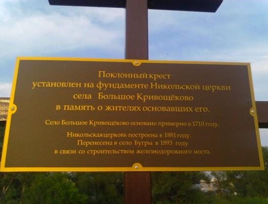 В Новосибирске организуются работы по раскопкам фундамента Никольской церкви