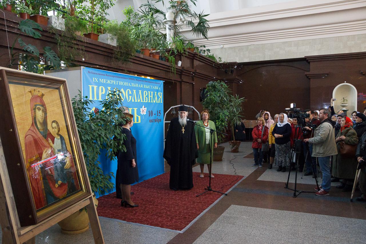 В Новосибирске открылась традиционная выставка «Православная осень»