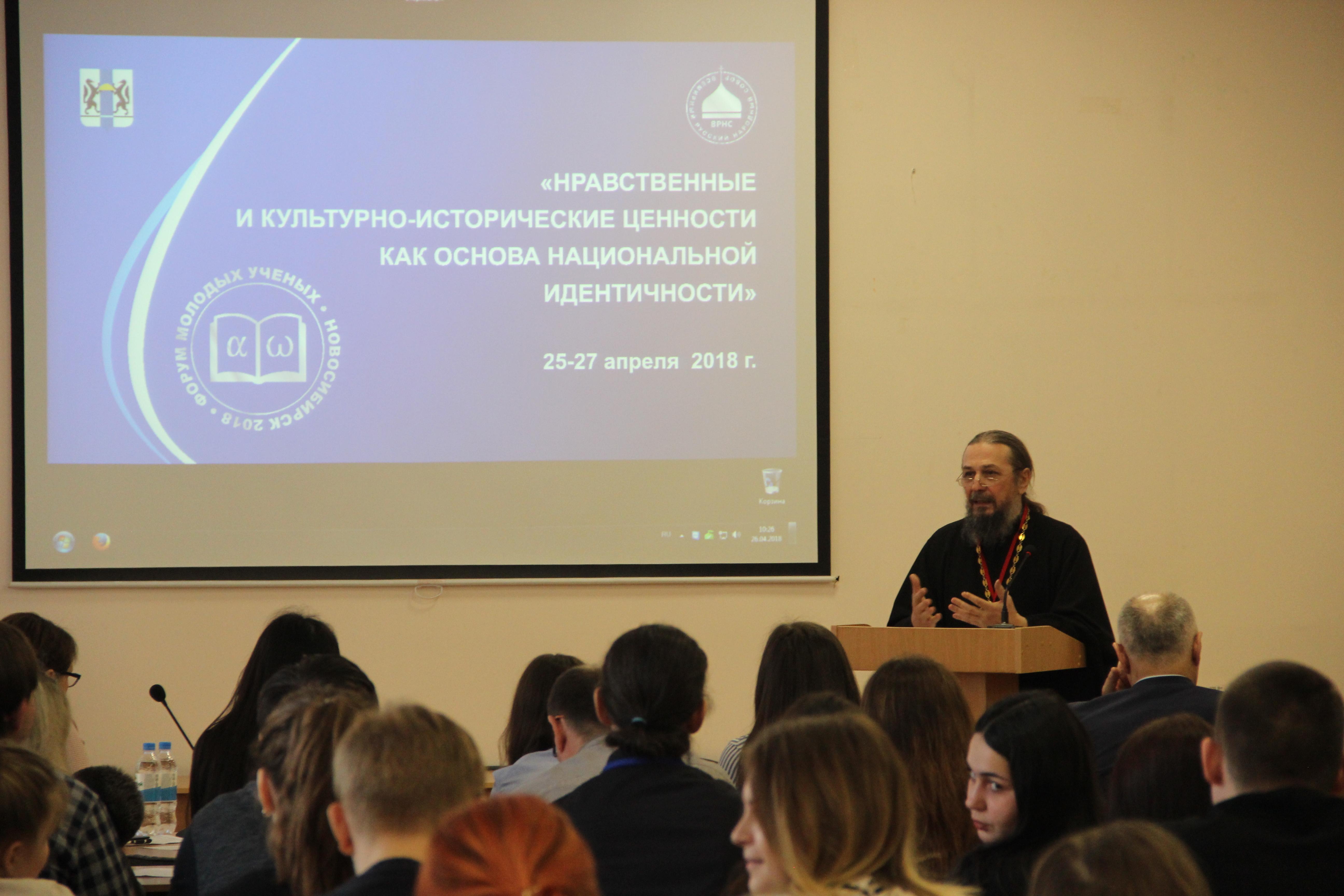 829c24b59127 В Новосибирском аграрном университете состоялась секция в рамках Форума  молодых ученых