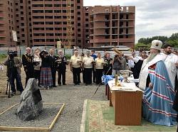 Митрополит Тихон освятил закладной камень в основание нового храма
