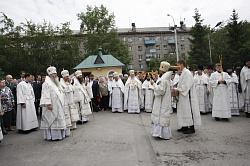 Юбилейные торжества, посвященные 90-летию Епархии